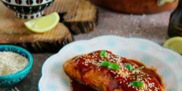 Spicy Teriyaki Salmon