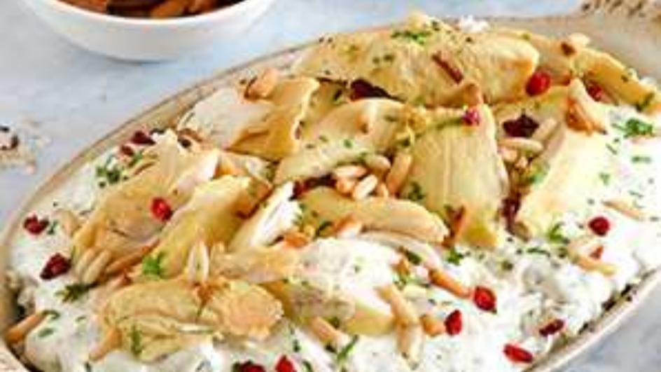 Rice & Chicken Fatteh