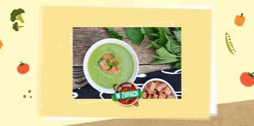 Zupa krem z groszku i pokrzywy z chrupiącymi grzankami czosnkowymi