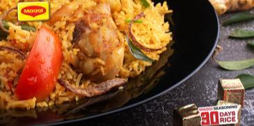 One Pot Chicken rice