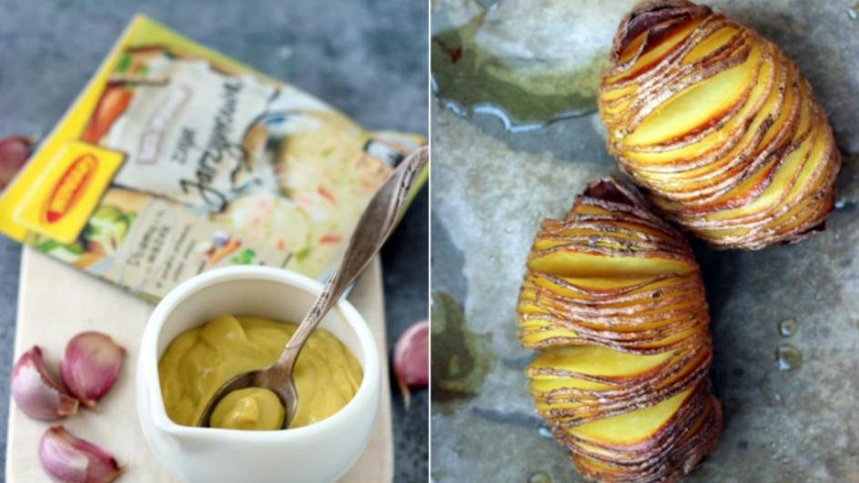 Zupa musztardowa z pieczonymi ziemniakami