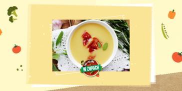 Zupa czosnkowa z pieczonego czosnku z chipsami z szynki parmeńskiej
