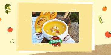 Śniadaniowa zupa z dyni z mlekiem