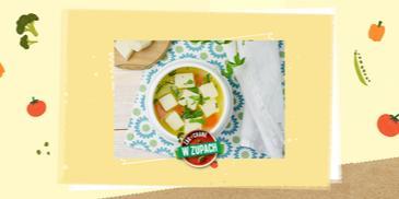 Rosolnik – rosół z kaszą manną