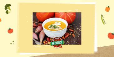 Pikantna zupa z dyni z prażonymi migdałami