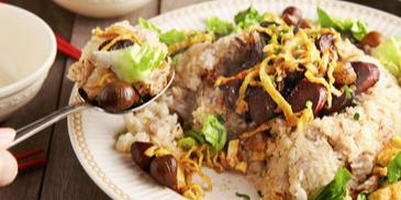 Double Happiness Fried Glutinous Rice