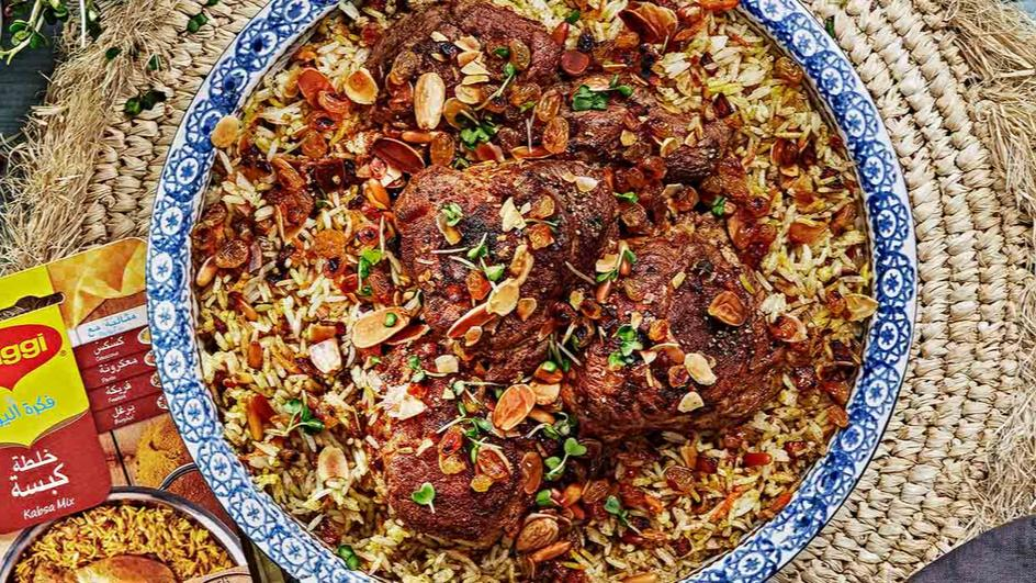 Omani Lamb Biryani