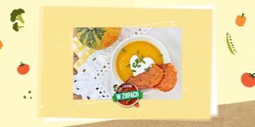 Pikantna zupa z dyni z pieczonymi batatami